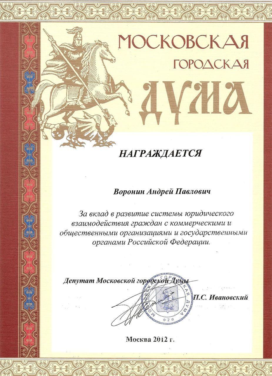 институт с факультетом юритпруденции в с-пб: